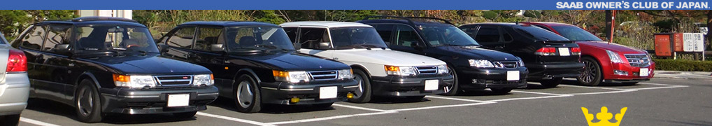 SAAB OWNERS CLUB OF JAPAN.