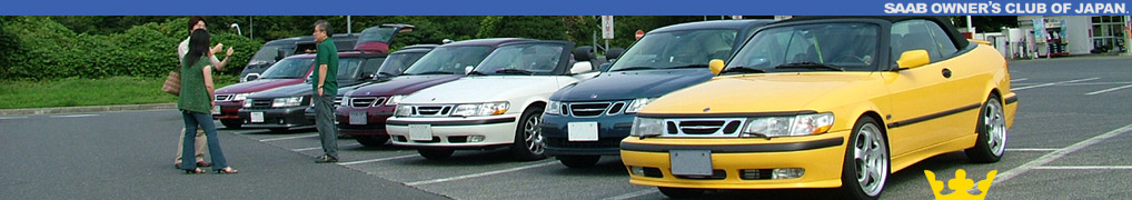 SAAB OWNERS CLUB OF JAPAN.
